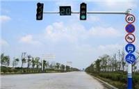 人行横道交通信号灯 06