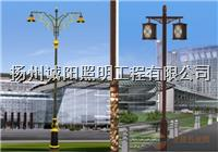 太阳能庭院灯尺寸 012
