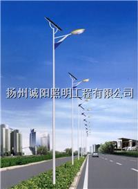 太阳能路灯标准