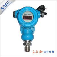 数显压力变送器、1-5V、压力传感器 4-20mA输出