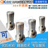 SJ-QJQ3活塞往复式振动器缓冲/不锈钢活塞式振动器 SJ-QJQ3活塞往复式振动器缓冲/不锈钢活塞式振动器