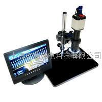 高清電視數碼工業液晶檢測顯微鏡 XDC-10A+VGA200工業相機+液晶顯示器