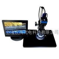 200萬高速高清工業檢測視頻數碼顯微鏡 XDC-10A顯微鏡+200萬高速工業相機+液晶顯示器+LED環形光源
