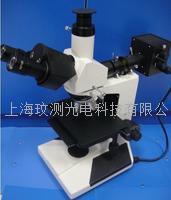 L2003正置金相显微镜 L2003A、L2003B