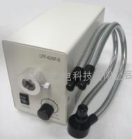 大功率40WLED冷光源 双管硬光纤冷光源 LEDS2700