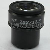 ZOOM645显微镜仿尼康显微镜20X目镜 WF20X/12.5MM