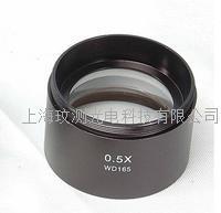 显微镜0.5X辅助物镜 增倍镜 0.5X