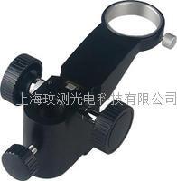 单筒视频显微镜调焦托架 XDC-10A