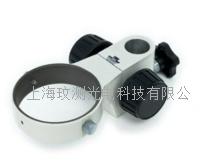 显微镜SZM-A2调焦托架 调焦支架 SZMA2