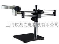 显微镜双臂万向支架 万能支架 STL4
