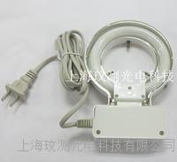 內徑70MM大口徑環形熒光燈 WC-70