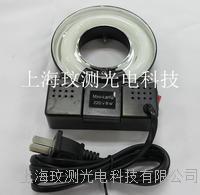 minilamp8W顯微鏡環行熒光光源燈源(黑色) mini lamp110-220V8W