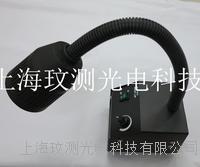 斜射照明鹵素可調燈 -KT02
