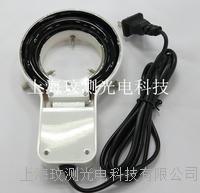 紫外線光環形熒光燈 WC-8Z