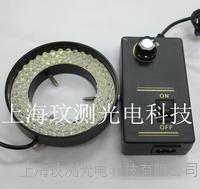 內徑72MM顯微鏡環形光源 WC-72L