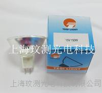 15V150W冷光源灯杯泡 卤素灯泡 仪器灯泡 医用特种灯泡卤钨杯灯泡 15V150W