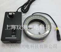 内径64MM显微镜LED可调环形灯源光源