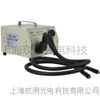 21V150W卤素灯双支软管双分叉光纤冷光源  WC-150