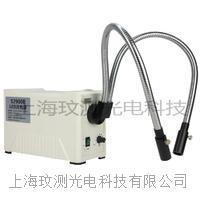 LED20W双支硬管分叉光纤冷光源