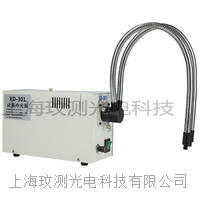 XD301鹵素燈24V150W雙支硬管分叉光纖冷光源 XD-301