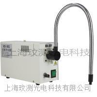 XD301卤素灯150W单支硬管光纤冷光源 XD-301
