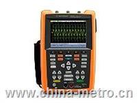 手持式示波器U1620A