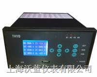 4路带4~20mA可编程温控仪 XMTKA4138CKP
