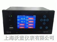 8路真彩液晶电脑通讯温度巡检仪 XMTHR848K