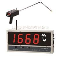 W600C大屏幕熔炼测温仪
