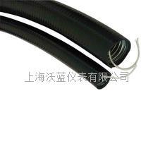 平包塑金属软管 SH-DN