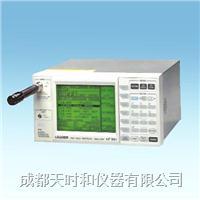 LF961小灵通协议分析仪 LF961