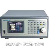 大功率可编程直流电子负载 FT6800A