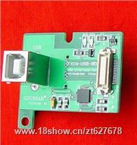三菱PLC模块FX1N-USB-BD三菱FX1S/FX1N接口板