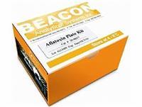 真菌毒素检测试剂盒 96T