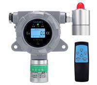 在线式硫化氢检测仪/固定式硫化氢报警器