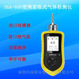 便攜式氧氣檢測儀/泵吸手持式氧氣探測器