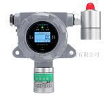 二硫化二甲基氣體泄漏報警器如何安裝