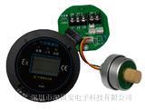 多信號輸出甲硫醇傳感器模塊