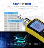 便攜式手持泵吸式乙酸乙酯檢測儀報警器側漏儀