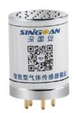 大氣監測專用二氧化硫傳感器