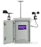微型空氣監測站  網格化空氣質量監測儀
