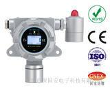 上海化工巨頭安裝AG亚游集团在線式TDI檢測儀現場