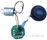 VOC氣體檢測標準模塊