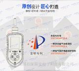 手持式二氧化硫檢測儀SO2檢測器充電式包郵