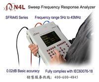 SFRA45扫描频率响应分析仪 SFRA45