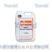 Busch真空泵油代理商 VSL032