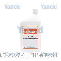 Busch普旭真空泵油价格 YLC250B