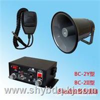 BC-2多用途报警器/天车多用途设备报警器