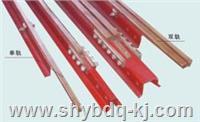 JGHX-TⅡ-240/1300耐高温钢体滑触线 JGHX-TⅡ-240/1300