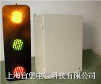 ABC-hcx-100/3000V滑触线三相电源指示灯